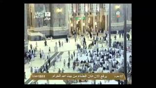 اذان الشيخ فاروق حضراوي 17-1-1434 من الحرم المكي