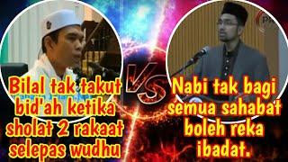 Video Pandangan Ustadz Abdul Somad & Dr Rozaimi Ramle bab Sunnah Taqririah (Bilal solat sunat lepas wudhu) MP3, 3GP, MP4, WEBM, AVI, FLV Oktober 2018