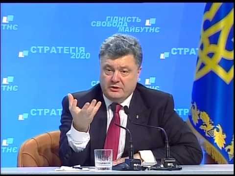 Президент Петр Порошенко об угрозе мировой безопасности: полное видео пресс-конференции