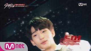 Download Lagu Stray Kids [1회] 데뷔조 강력 후보! 남자 프로젝트팀은 누구? 171017 EP.1 Mp3