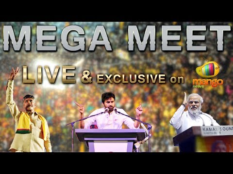(Live - Watch the most anticipated event ever, the leaders with great charisma BJP Prime Ministerial candidate Narendra Modi, Jana Sena party founder Power Star Pawa...