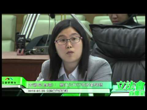 宋碧琪 關注公共行政改革問題  ...