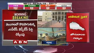 Telangana ZPTC, MPTC Election Results   Updates From Counting Centers