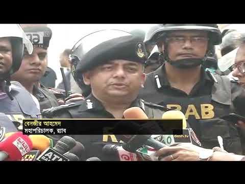 বাংলাদেশ জঙ্গি নির্মূল না হওয়া পর্যন্ত আইনশৃঙ্খলা বাহিনী কাজ করে যাবে : বেনজীর | News | Ekattor TV - Thời lượng: 84 giây.