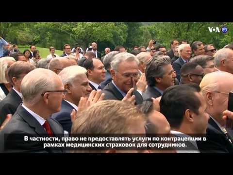 Новости США за 60 секунд. 5 мая 2017 года - DomaVideo.Ru