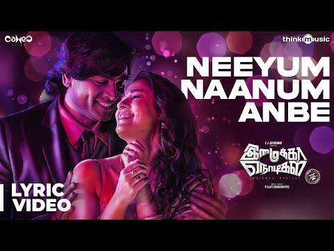 Download Imaikkaa Nodigal | Neeyum Naanum Anbe Song | Hiphop Tamizha | Vijay Sethupathi, Nayanthara, Atharvaa HD Mp4 3GP Video and MP3