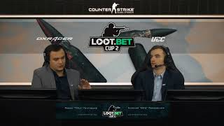 LOOT.BET CUP 2 || pride vs nemiga || bo3 || by Toll & Deq map1