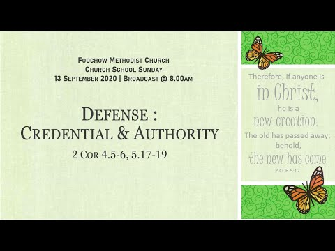Defence: Credential & Authority - FMC 0800 Eng 13 Sept 2020