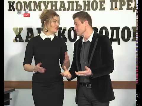 Прямая трансляция акции «В Новый год - без долгов» КП «Харьковводоканал»
