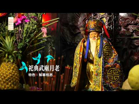2013臺南愛情城市七夕嘉年華