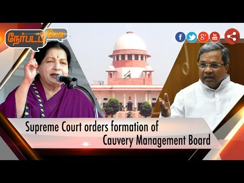 Nerpada-Pesu-Promo-Supreme-Court-orders-formation-of-Cauvery-Management-Board-20-09-16