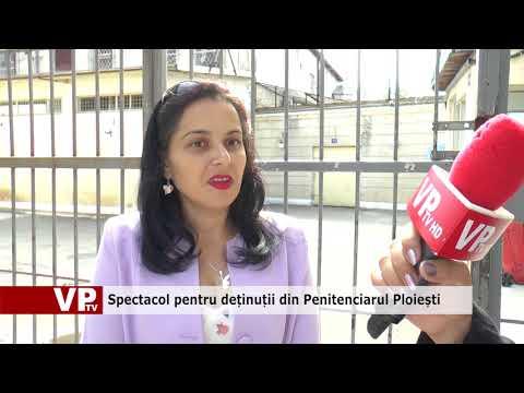 Spectacol pentru deținuții din Penitenciarul Ploiești