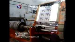 KEW High Speed Inspection Rewinding Machine