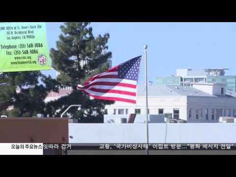 강풍 피해 속출…수천 가구 정전 4.28.17 KBS America News