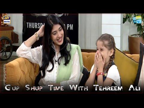 Interesting Gup Shup With Child Star Of Neeli Zinda Hai Tehreem Ali