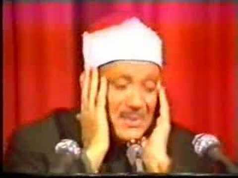 Quran Video - Abd Al Basit Abd As Samad - Surah Dhuha