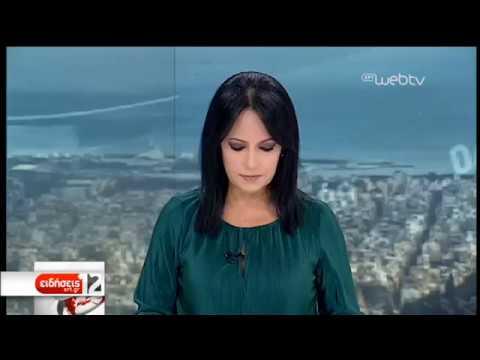 Σοβαρά προβλήματα από την κακοκαιρία | 04/10/2019 | ΕΡΤ