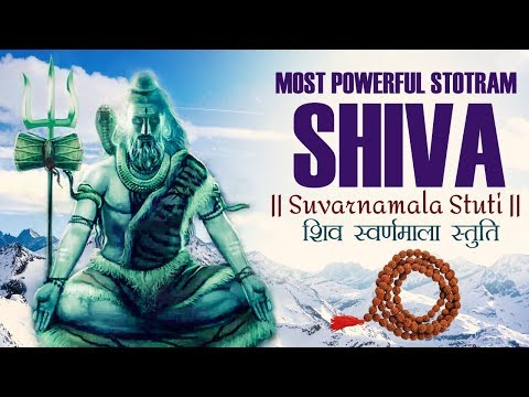 SHIVA SUVARNAMALA STUTI | SACRED CHANTS | MOST POPULAR SONG OF LORD SHIVA STOTRAM | EXCELLENT SONG