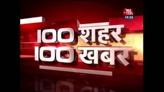 Video 100 Shehar 100 Khabar: IPS Himanshu Roy Commits Suicide By Shooting Himself MP3, 3GP, MP4, WEBM, AVI, FLV Mei 2018