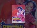 Rikshavodu  Full Length Telugu Movie  ChiranjeeviSoundarya Nagma waptubes
