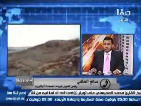 صالح الحكمي مداخلة عن ملامح مشروع الحوثيين لإقامة دويلة -قناة صفا