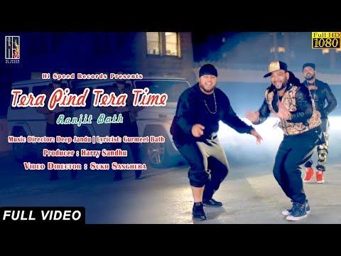 Tera Pind Tera Time Songs mp3 download and Lyrics