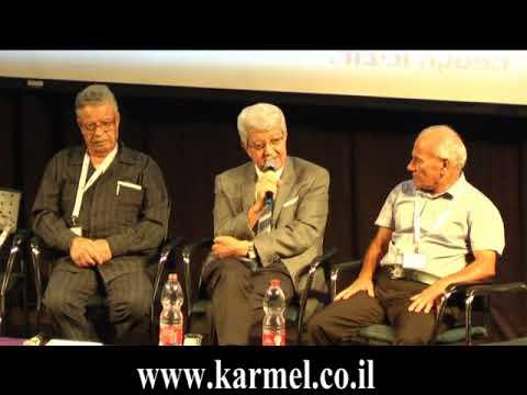 השר לשעבר דוד לוי כנס הרצליה לדרוזים 2018