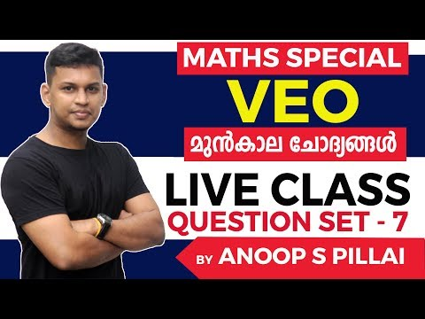 Question Set 7 | VEO/LDC Maths and Mental Ability Previous Year Questions Workout | Live Session