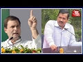 Shatak Aajtak: Kejriwal Is Supporting Millitants, Involved In Punjab Blasts, Says Rahul Gandhi