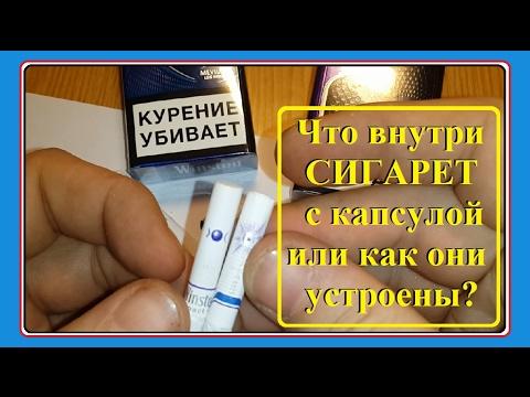 Как сделать сигарету с кнопкой