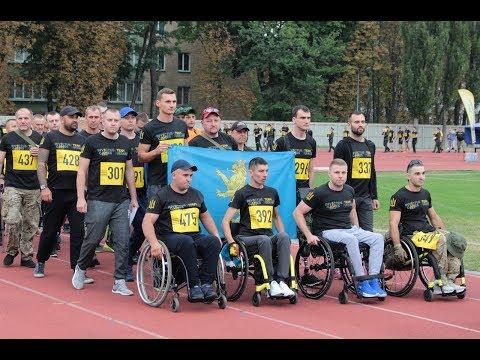 У Києві стартували треті національні «Ігри Нескорених»
