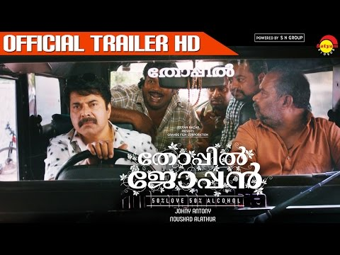 Thoppil Joppan Movie Trailer HD - Mammootty, Mamta