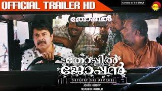 Thoppil Joppan Movie Trailer