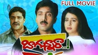 Bagunnara Full Length Telugu Movie || DVD Rip