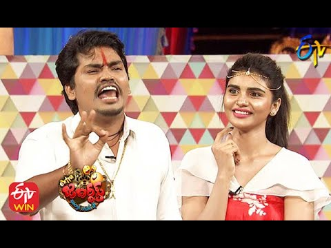 Kevvu  Karthik Performance | Extra Jabardasth| 11th December 2020 | ETV Telugu