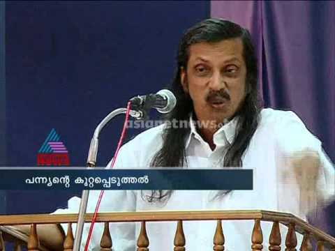 Pannyan Raveendran flays CPM :??????? ??????????? ??????? ?????????? 22 July 2014 10 PM