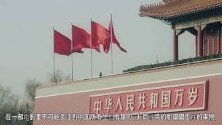 Русско-Китайское Юридическое Общество