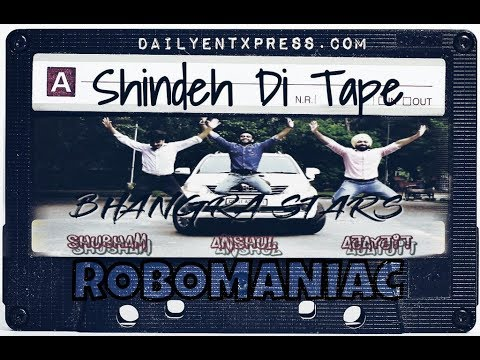 BHANGRA ON SHINDEH DI TAPE | JK | TRU-SKOOL | VIP RECORDS