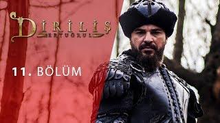 Nonton Dirili   Film Subtitle Indonesia Streaming Movie Download