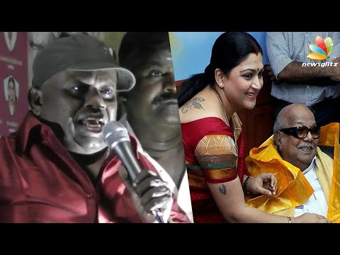 Kushboo-served-as-a-maid-for-Karunanidhi--Actor-Senthil-Comedy-Speech-TN-Election-2016