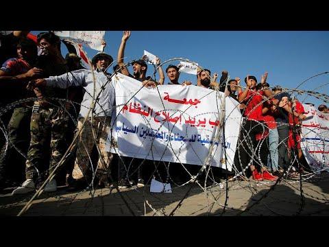 Κύμα διαδηλώσεων στο Ιράκ