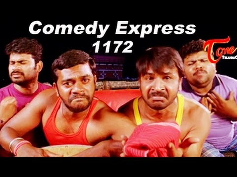 Comedy Express 1172 || Back to Back || Telugu Comedy Scenes