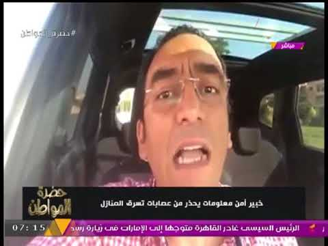 العرب اليوم - خبير أمن يفضح أحدث طرق عصابات السرقة
