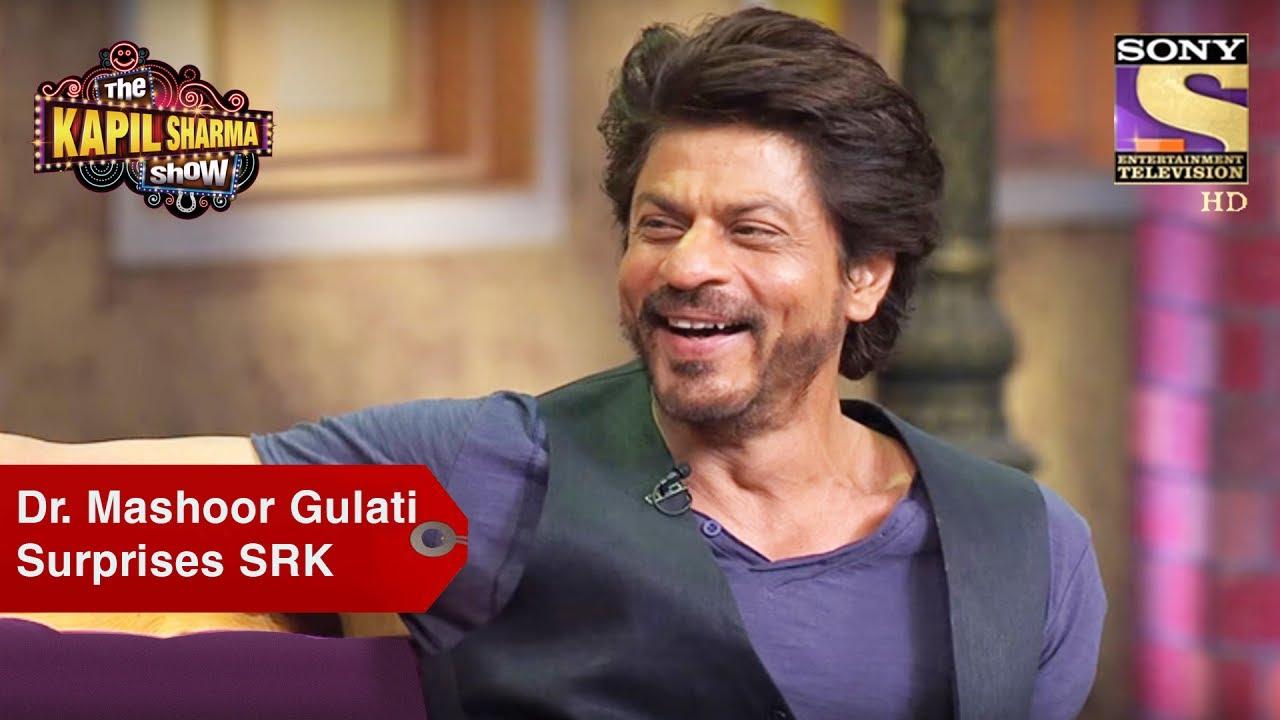 Dr. Mashoor Gulati Surprises Shahrukh Khan – The Kapil Sharma Show
