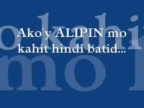 Alipin by Shamrock (w/ Lyrics)