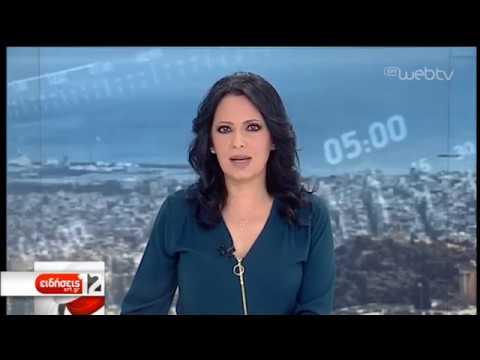 Τσιτσιπάς: Σημαίνει πολλά η στήριξη των Ελλήνων | 26/1/2019 | ΕΡΤ