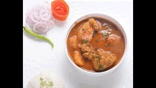 Arbi Chicken with Spicy Gravy
