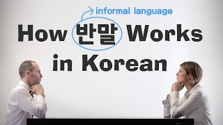 As you may already be familiar with it, there are mainly two politeness levels in Korean: 반말 [ban-mal] and 존댓말 [jon-daet-mal]. There are various types and ...