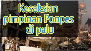 Download Video Inilah penyebab gempa & tsunami Palu, donggala, sulteng MP3 3GP MP4