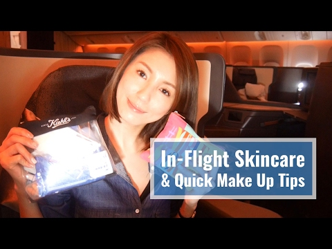 2017機上保養&快速妝容 In-Flight Skincare & Quick Make Up Tips